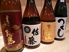 地酒・地焼酎も数多く 取り揃えております。