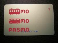 電車MO、バスMO、PASMO