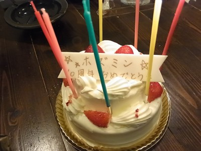 つくし10歳!!