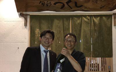 いづみ橋酒造さんご来店〜